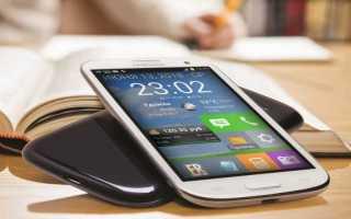 Как скопировать и сохранить контакты телефонной книги из телефона на платформе Android.