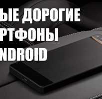 Самый дорогой смартфон в мире. Обзор элитных смартфонов