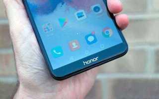 Обзор Honor 7X — смартфон, который мы заслужили