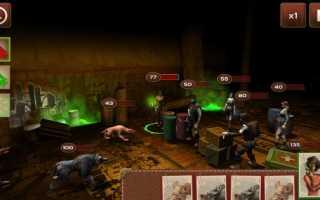 Скачать Metro 2033 Wars на андроид 1.8
