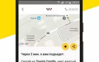 Лучшие приложения для смартфона, чтобы вызывать и экономить на такси