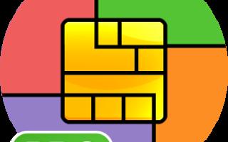 Материал Сотовые операторы PRO 2.18 (Android) бесплатно
