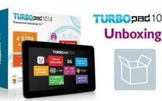 Планшет Turbopad 1014: характеристики, сравнение с конкурентами и отзывы
