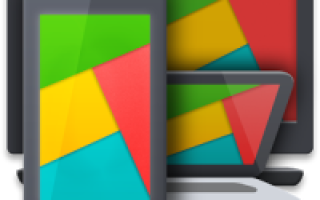Скачать Screen Stream Mirroring Pro на андроид v.1.0