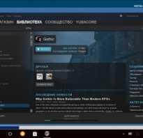 Запускаем Windows-приложения наAndroid через CrossOver