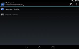 Chrome Remote Desktop — теперь подключаемся к ПК и со смартфона на Android