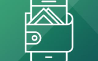 Paymaster — скачать бесплатно Paymaster 4.1 для Android