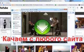 Лучшие программы для скачивания видео с любого сайта: ТОП-7 утилит