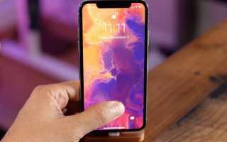 Эксклюзивные обои из iPhone X теперь доступны всем желающим