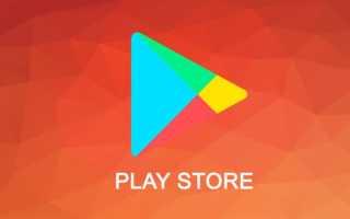 10 альтернатив магазину приложений Google Play