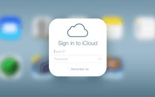 Как быстро создавать и входить в почту iCloud с компьютера и смартфона