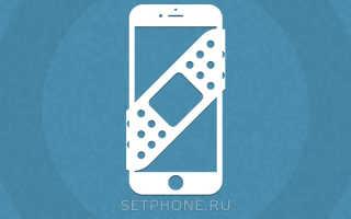 Как узнать восстановленный айфон или нет?