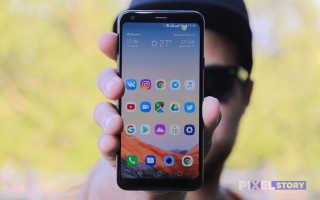 Смартфон LG Q7+ — отзывы