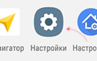 Как выполнить обход аккаунта Google Factory Reset Protection после сброса к заводским настройкам