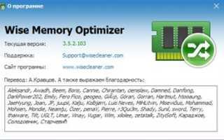 10 GB RAM Memory Booster 3.2