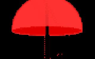 Скачать Яндекс Погода на андроид 6.5.10