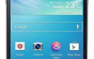 Прошивка Samsung Galaxy S4 Mini (I9190, I9195 и I9192) до Android 5.0