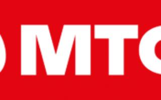 Настройки Интернета МТС — ручная и автоматическая для телефона и модема