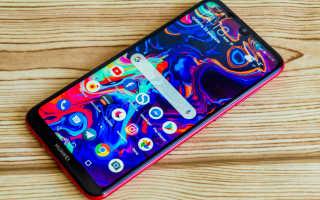Обзор Huawei Y7 2019 (Enjoy 9, Y7 Pro): бюджетного смартфона с премиум дизайном