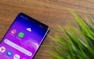 Samsung представила 4 новых приложения для оптимизации Android-смартфонов — AndroidInsider.ru