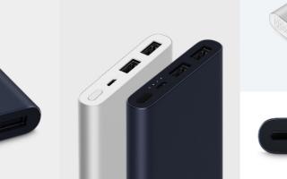 Обзор Xiaomi Power Bank — изучаем ассортимент и определяем лучшие модели