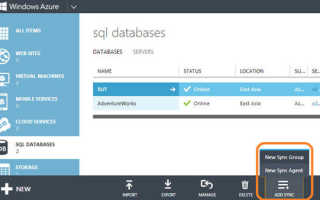 Sync data across multiple cloud and on-premises databases with SQL Data Sync