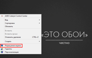 Как расширить экран монитора, если он сузился: Как его восстановить?