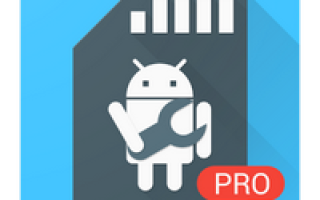 Apps2SD Professional 15.1 [Patched]