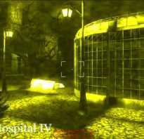 Взлом Mental Hospital 4 для Android – ужастик перед сном