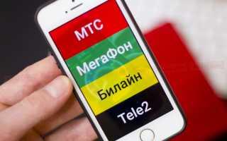 Названы самые выгодные тарифные планы от всех российских сотовых операторов