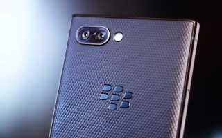 Телефон blackberry — обзор моделей ТОП 10