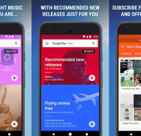 Слушать музыку без интернета на андроиде