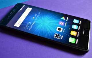 Leagoo T5 — Обзор недорогого и надёжного китайского телефона