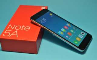 Обзор Xiaomi Redmi Note 5a — бюджетного смартфона, который умеет снимать