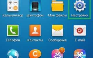 Как исправить ошибку «Не зарегистрирован в сети» на Samsung Galaxy