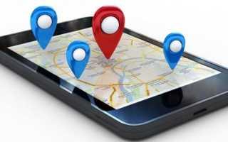 Программы слежения для Андроид — как выбрать, загрузить и установить на телефон с подробной инструкцией