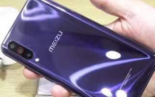 Обзор Meizu 16T: этот смартфон нельзя не захотеть
