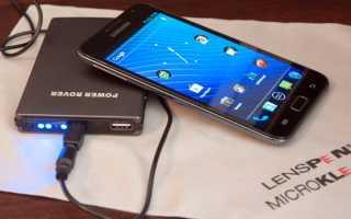 Устройство зарядного устройства для мобильного телефона: описание, достоинства и недостатки