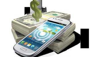 Телефон в рассрочку: где лучше взять, особенности и условия