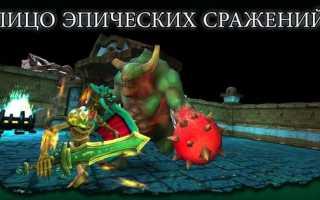 Скачать The Dark Book: RPG Offline на андроид v.3.4.2.1