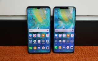 Huawei Mate 20: цена и все подробности нового флагмана