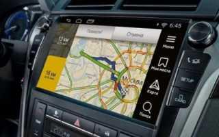 Яндекс Навигатор и Яндекс Карты: возможности офлайн-режима
