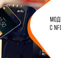 Xiaomi с NFC модулем, список 2018
