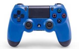 Как подключить геймпад от PS4 к ПК. 3 рабочих способа