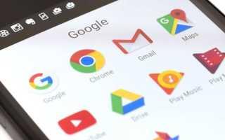 4 настройки Google-аккаунта, которые упростят вам жизнь — AndroidInsider.ru