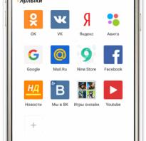 Скачать бесплатно UC Browser на телефон