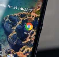 Постоянно всплывает реклама на телефоне Андроид: как отключить и почему стала выскакивать?