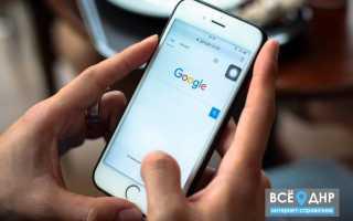 Настройка Феникса на Андроид: мобильная связь и интернет 3G