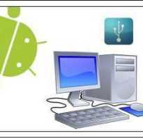 Как установить на ПК драйвер USB для подключения Андроид устройства?