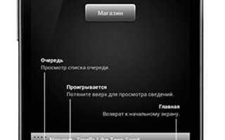 Winamp® Professional 2.0.1147